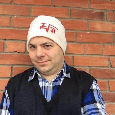 Евгений Витольдович